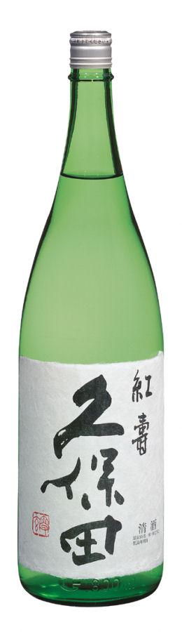 久保田紅寿waku.jpg