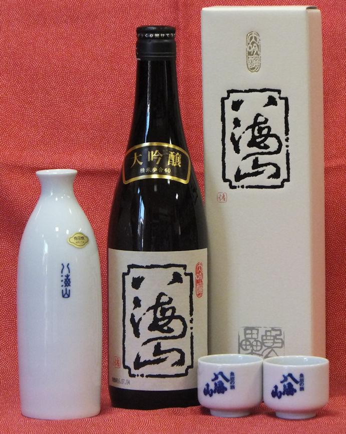 八海山徳利&大吟醸.jpg