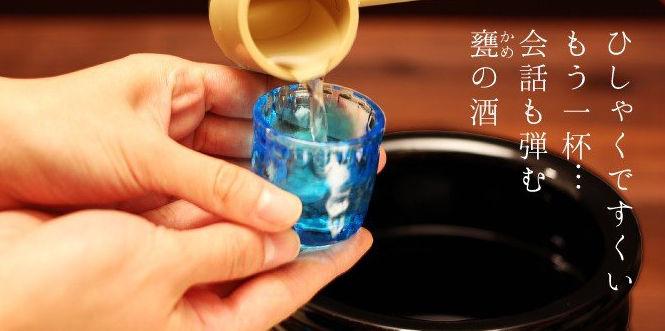 甕酒02.jpg