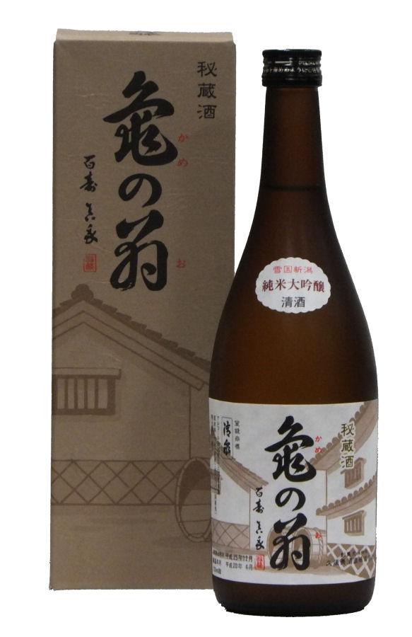 翁秘蔵酒02waku.jpg