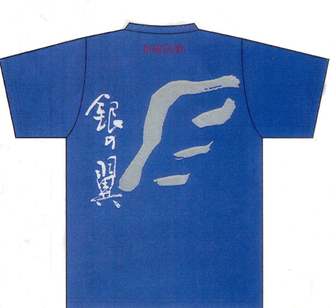 翼Tシャツ02.jpg