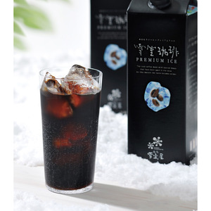 雪室珈琲プレミアムアイスセット02.jpg