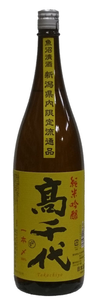 2019高千代一本〆純米吟醸新潟限定01waku.jpg