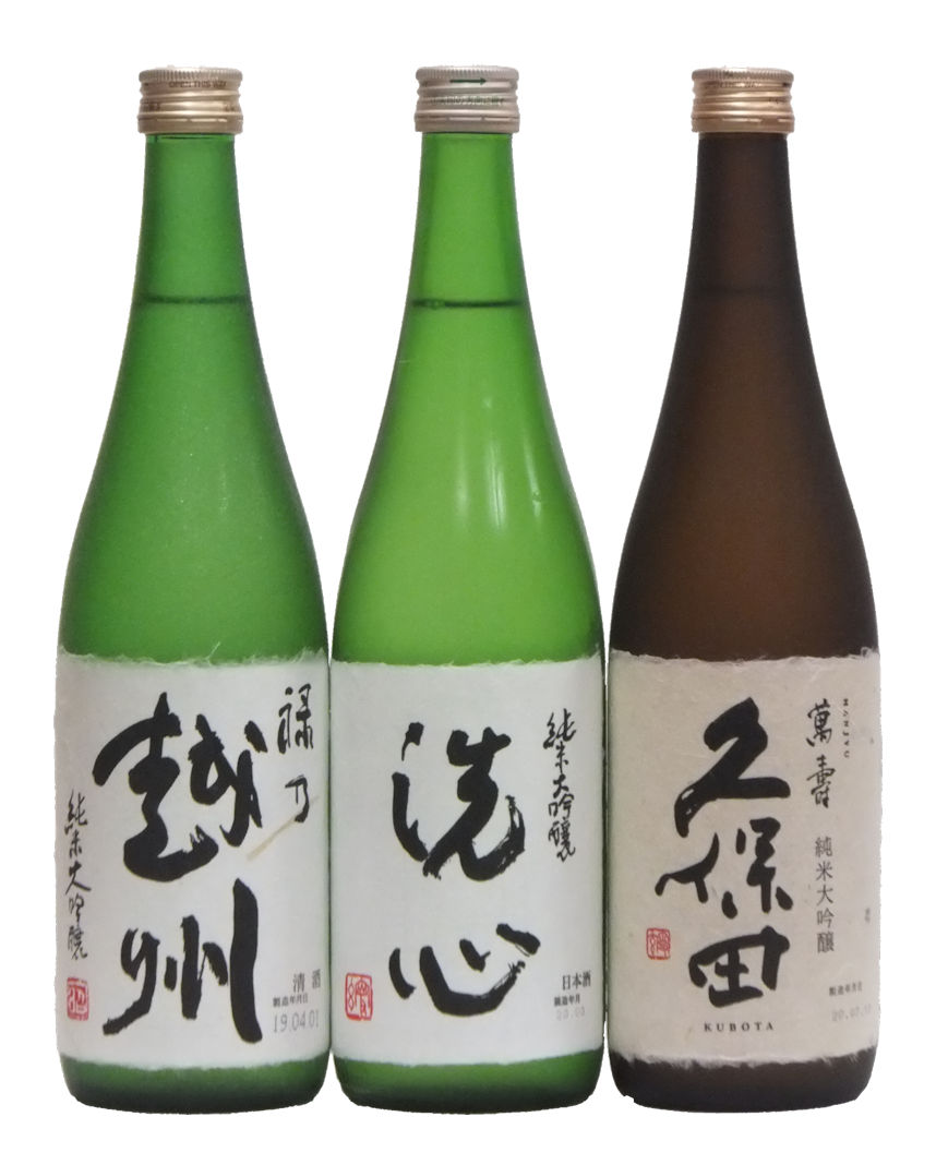 2020朝日酒造天下無比.jpg