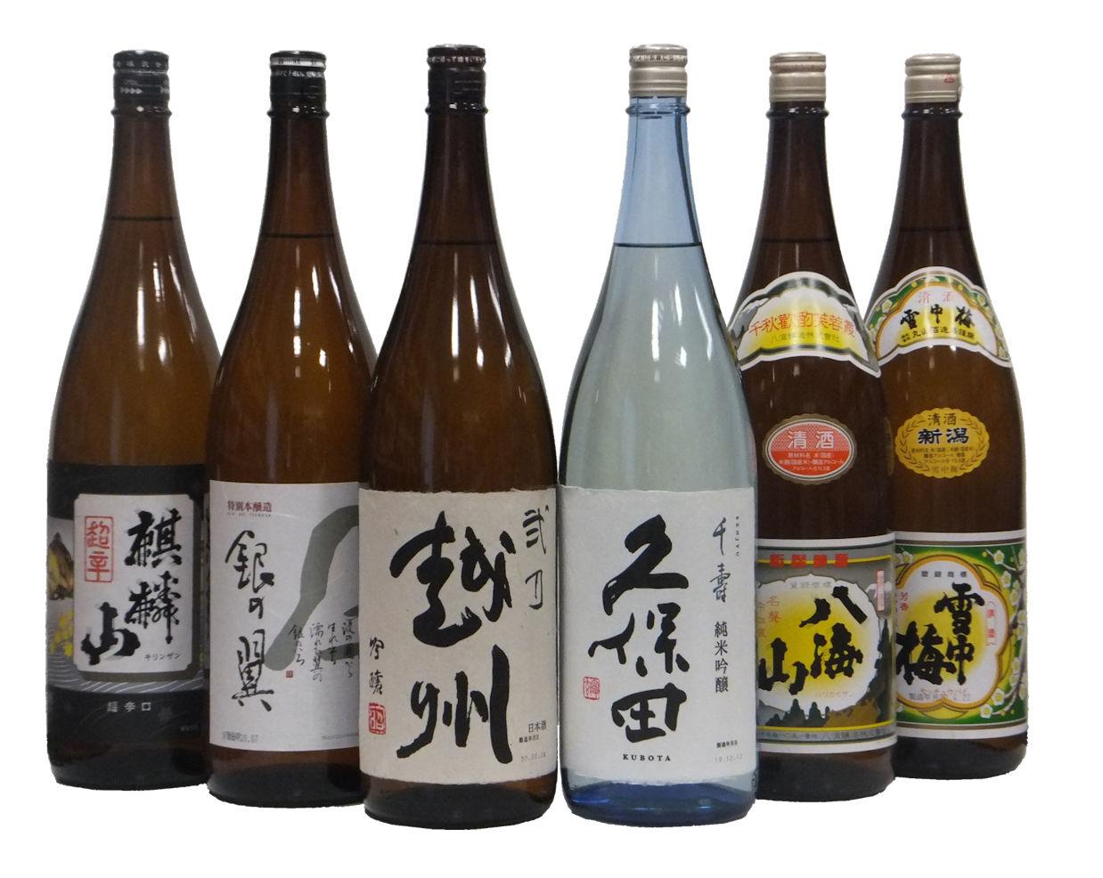2020酒蔵エールセット02.jpg