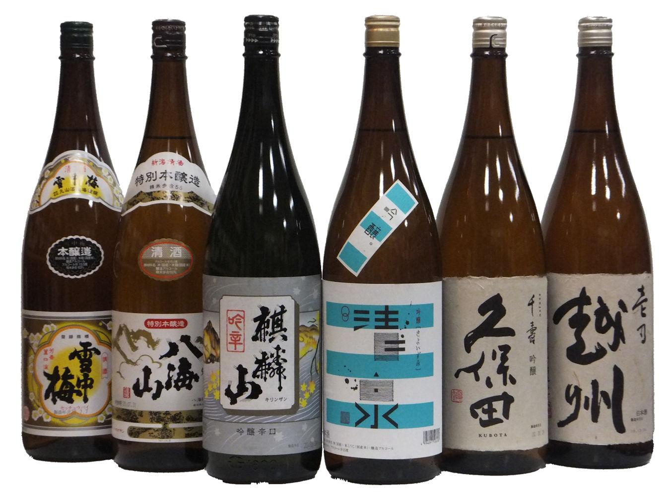2020酒蔵エールセット04.jpg
