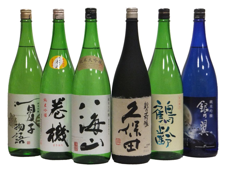 2020酒蔵エールセット05.jpg