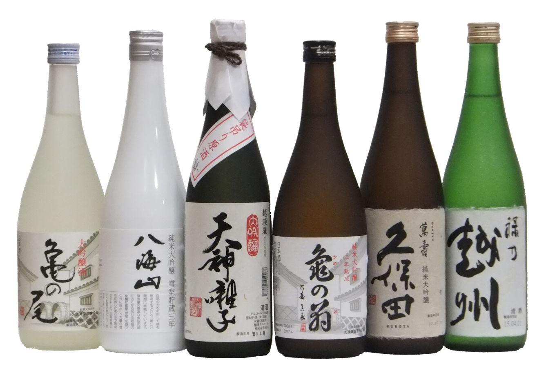 2020酒蔵エールセット720ml03.jpg