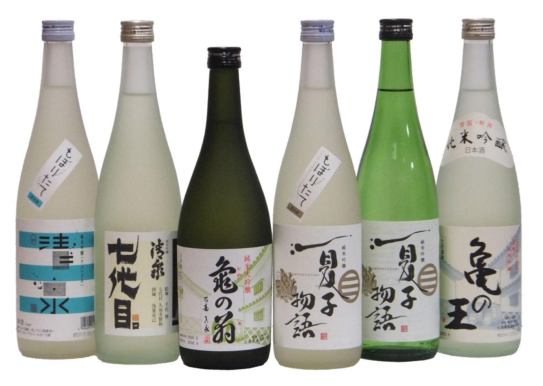 2021久須美酒造エールセット01.jpg