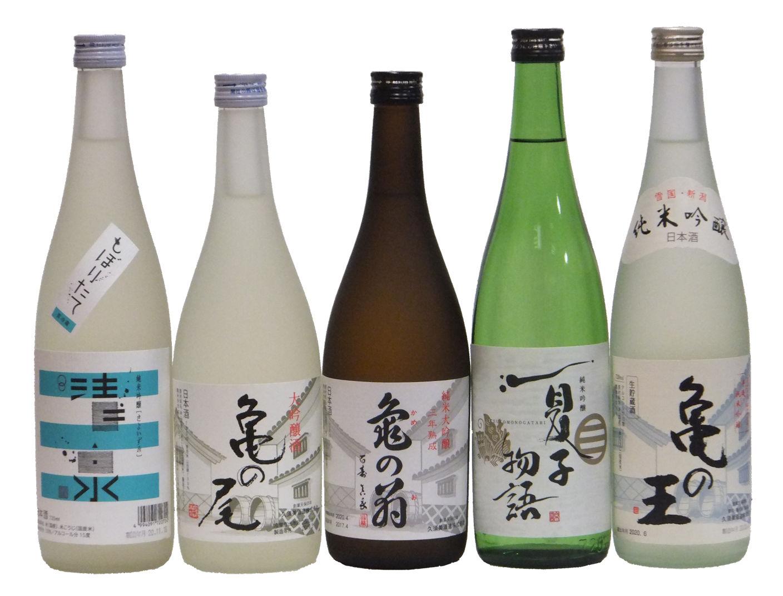 2021久須美酒造エールセット02.jpg