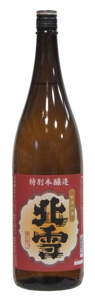 2021特別本醸造waku.jpg