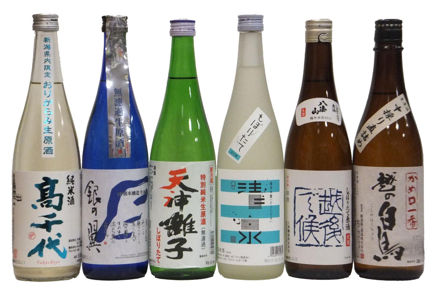 2021酒蔵エール生酒セット1.jpg