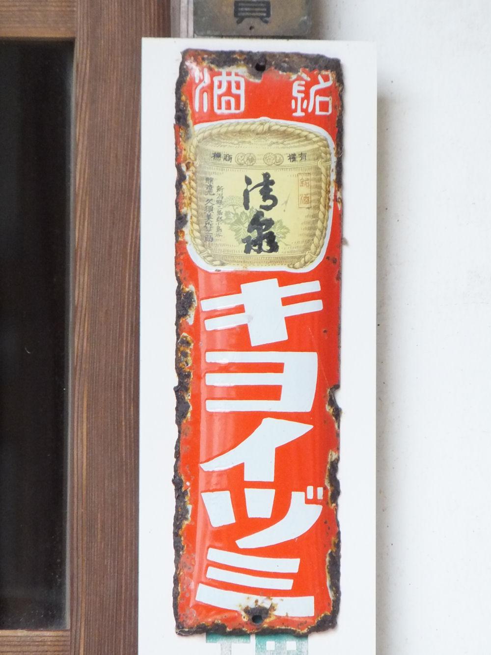 DSCF5858.JPG