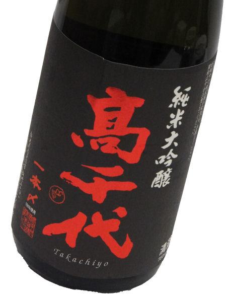 H28純米大吟醸1本〆02waku.jpg
