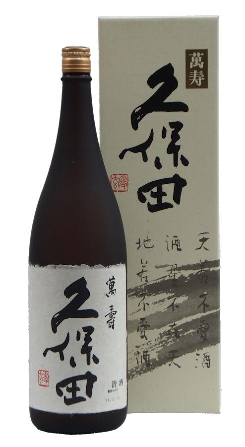 H30久保田萬寿化粧箱01waku.jpg
