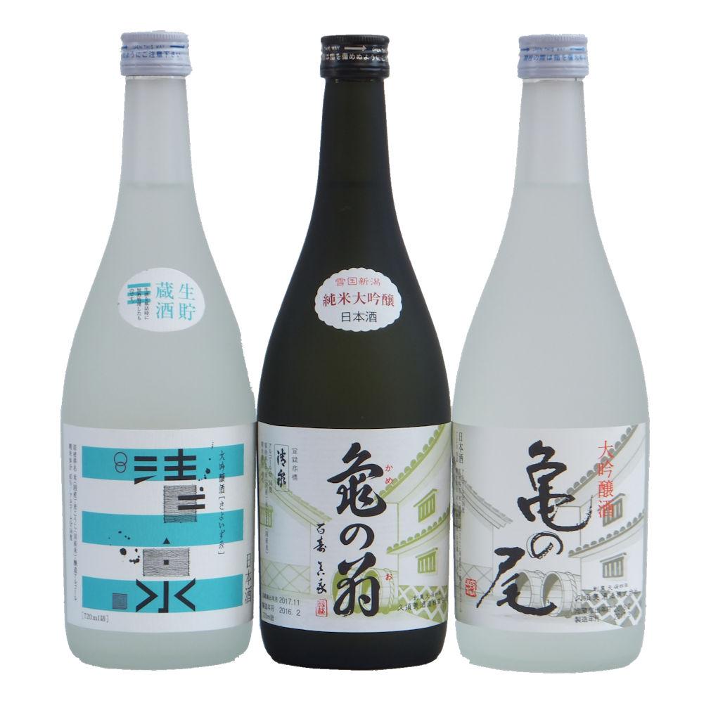 H30久須美三高銘酒01waku.jpg