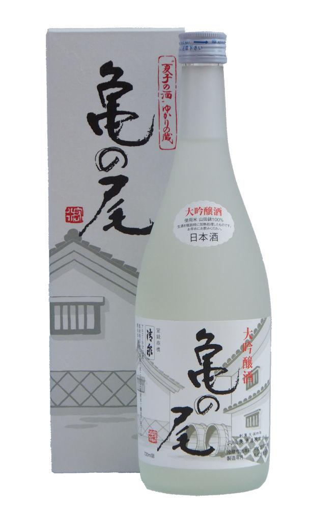 H30亀の尾02waku.jpg