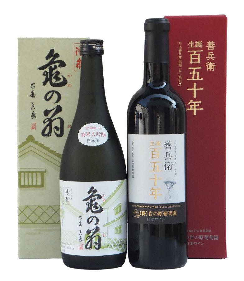 H30亀の翁&岩の原ワイン01waku.jpg