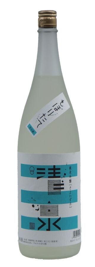 H30純米吟醸しぼりたて01waku.jpg
