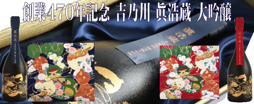 H30表紙吉乃川眞浩蔵.jpg