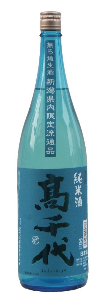 H30高千代純米無濾過夏02waku.jpg