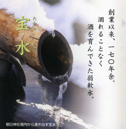 esshufotomizu.jpgのサムネール画像