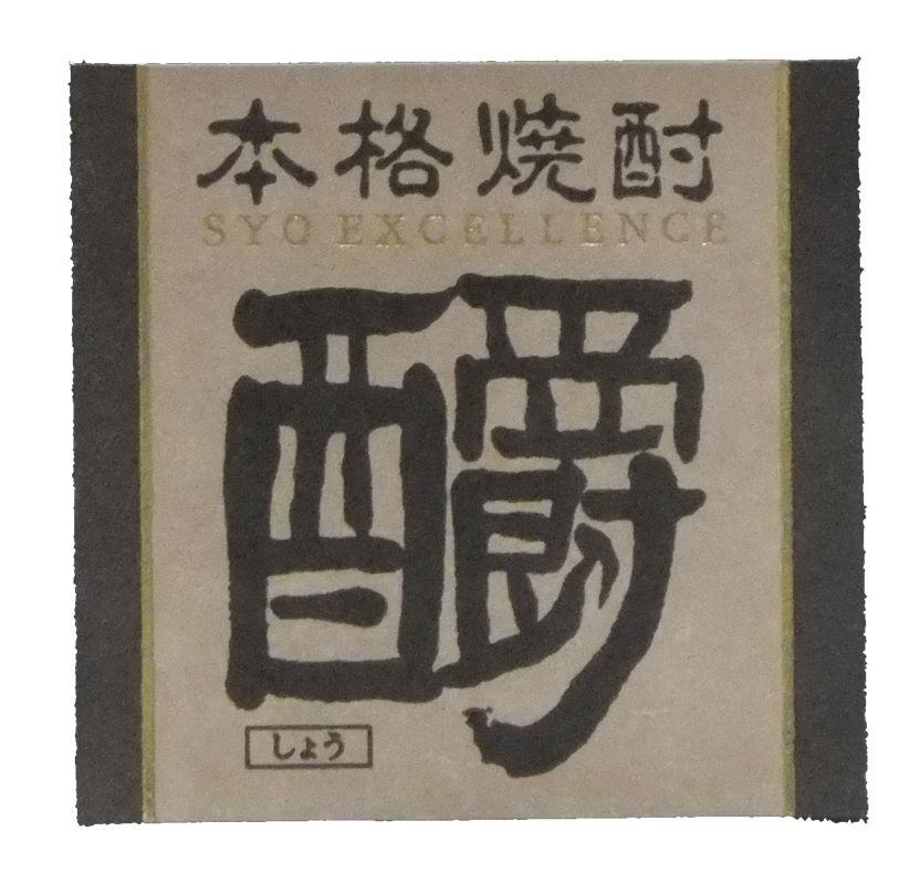 fusanotsuyu0001