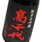 takachiyo0005