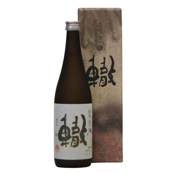 asahiyama0002
