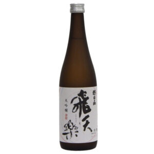 asahiyama0003
