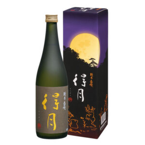 asahiyama0004