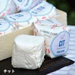 cheese-chevre-trialset