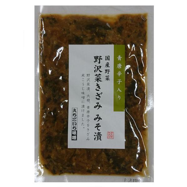 echigoichi-nozawanamisoduke