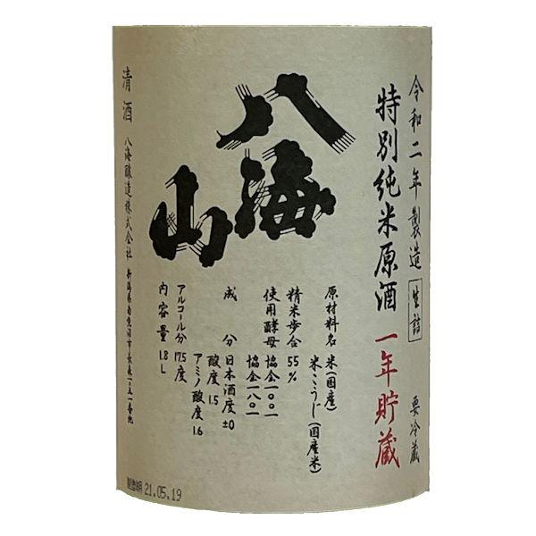 hakkaisan0019