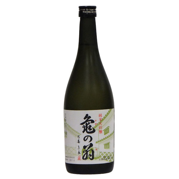 kiyoizumi0001
