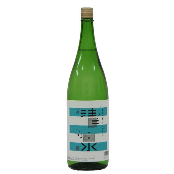kiyoizumi0002