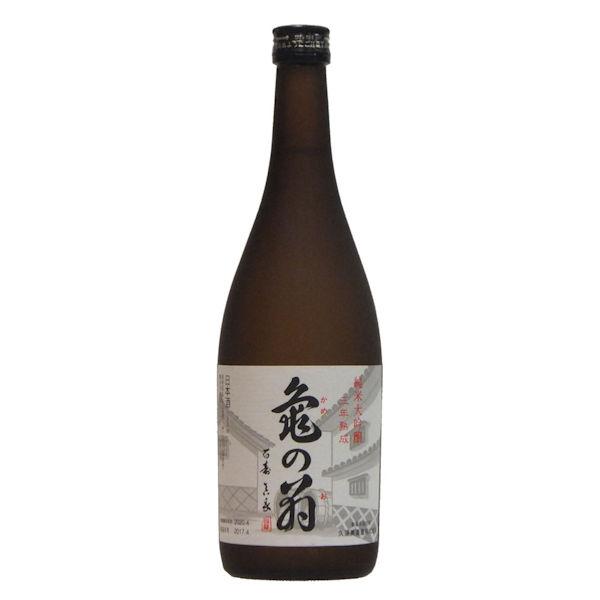 kiyoizumi0009