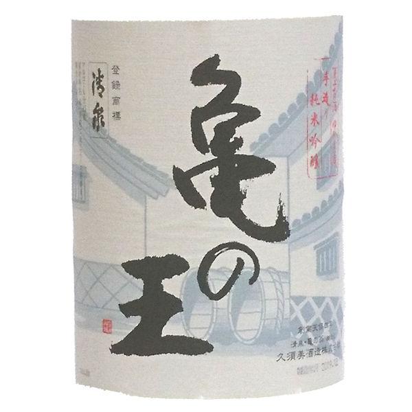 kiyoizumi0012