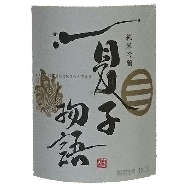 kiyoizumi0014