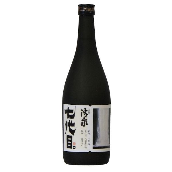 kiyoizumi0015