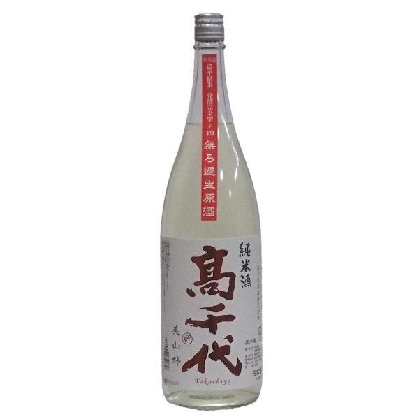 takachiyo0006