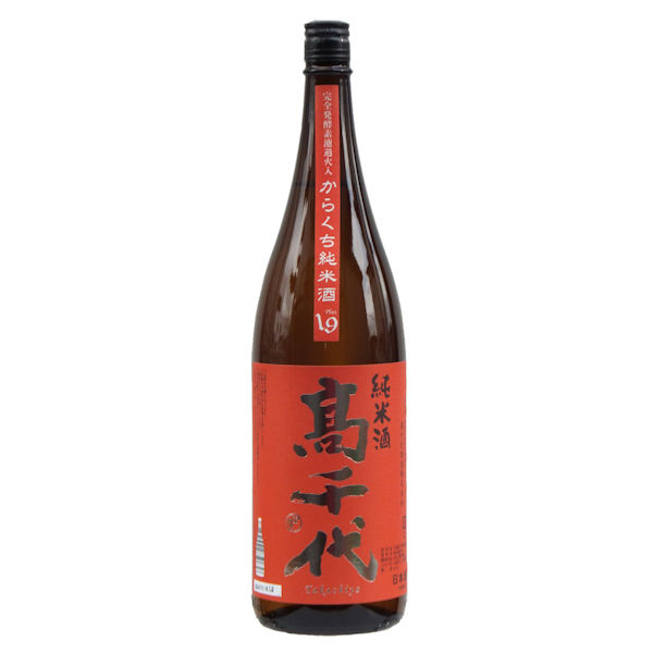 takachiyo0017
