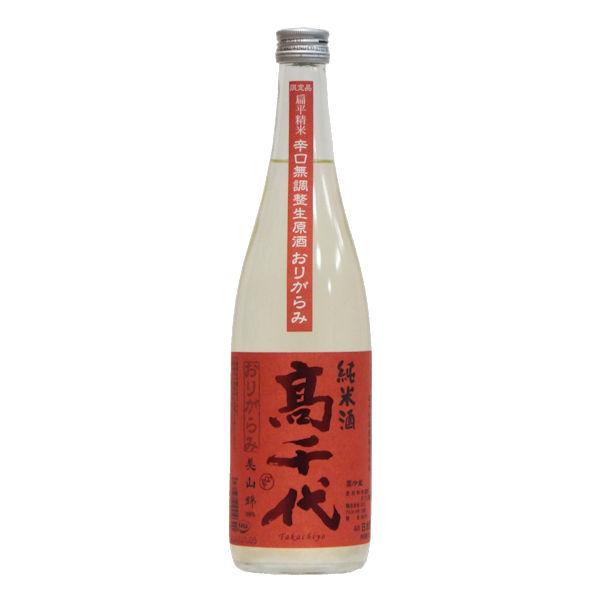 takachiyo0038