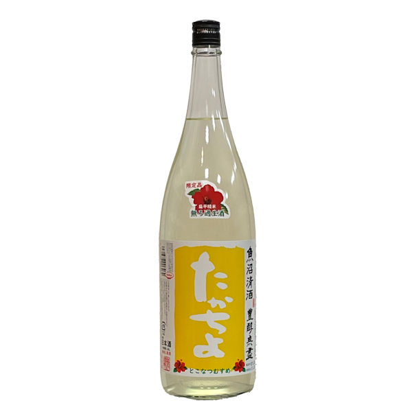 takachiyo0039