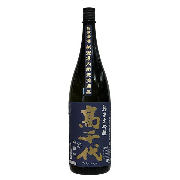 takachiyo0040
