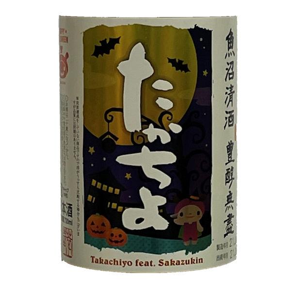 takachiyo0044