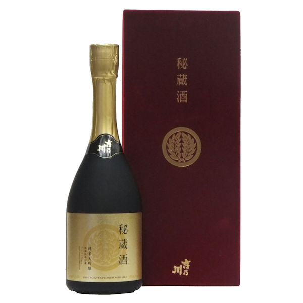 yosinogawa0001