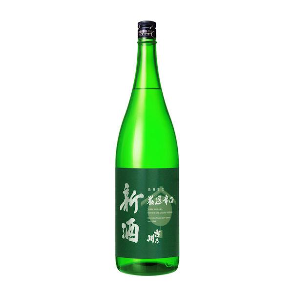 yosinogawa0003
