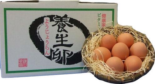 kamata-egg